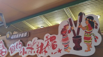Sign above the place we got tea