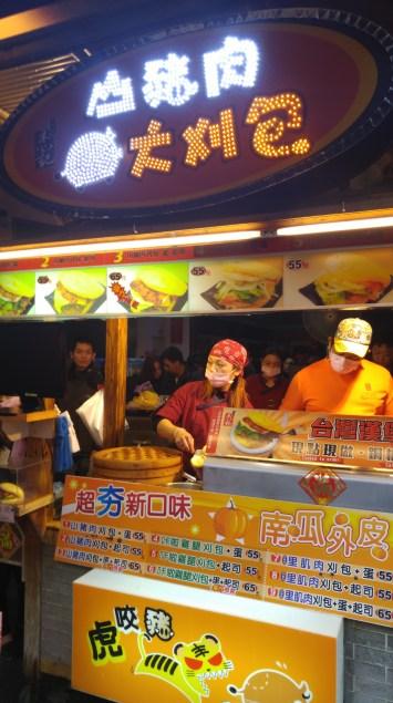 the shop where we got a taiwan burger