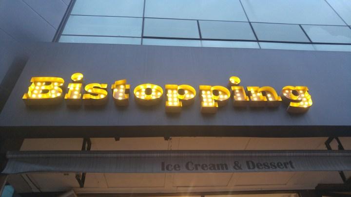 Bistopping 비스토핑
