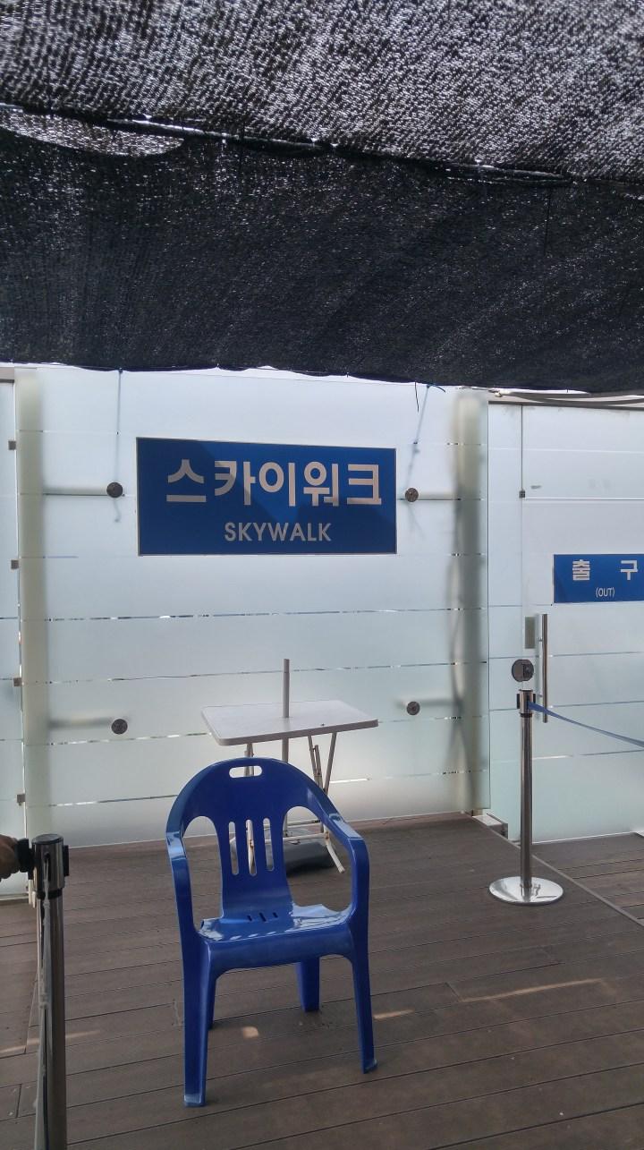 Byeongbangchi Skywalk 병방치 스카이워크