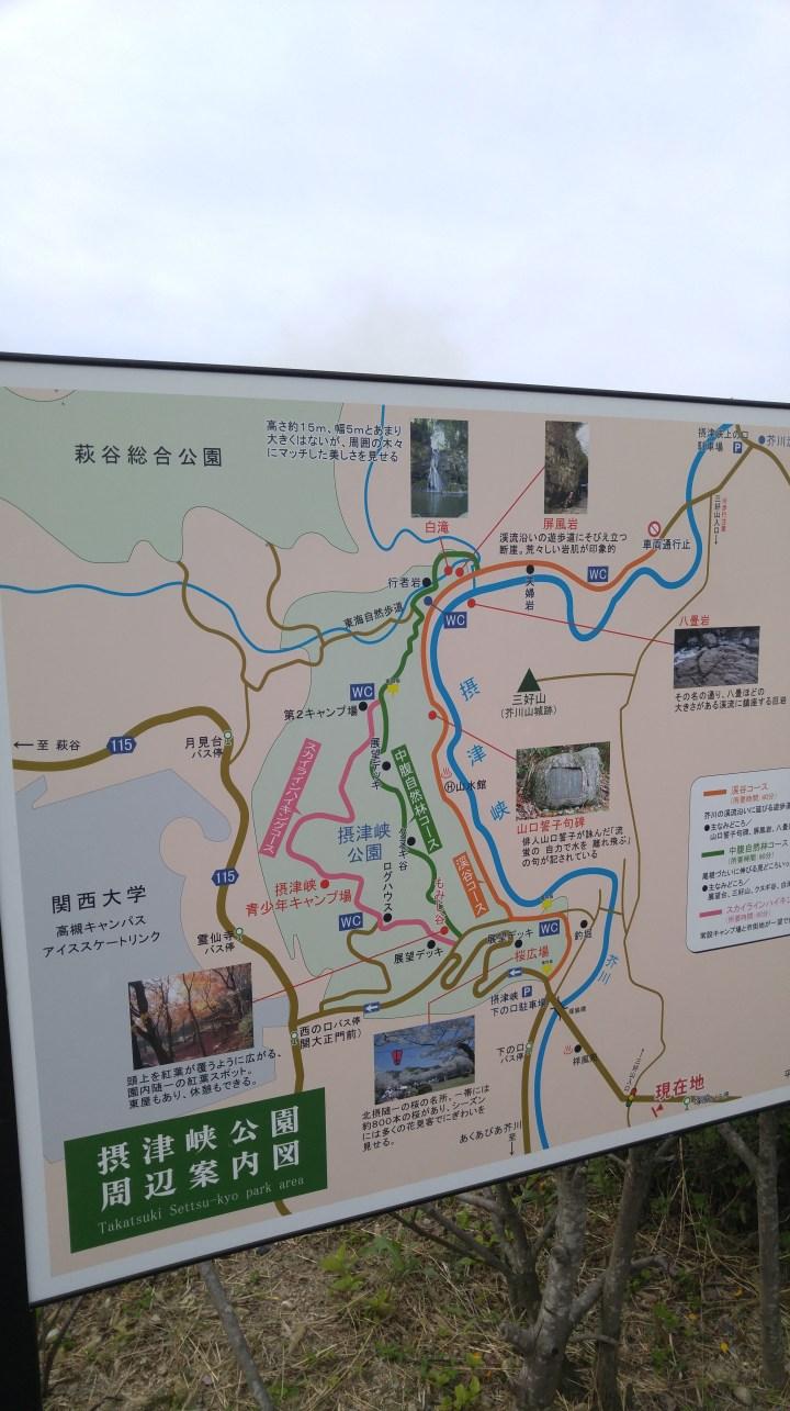 Takatsuki Settsukyo Park River Walk