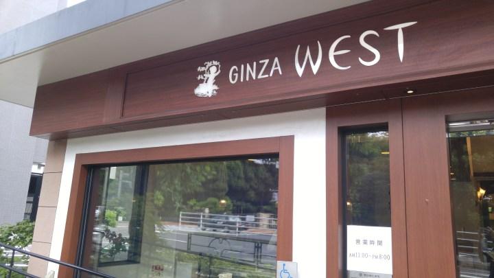 Ginza West Aoyama Garden