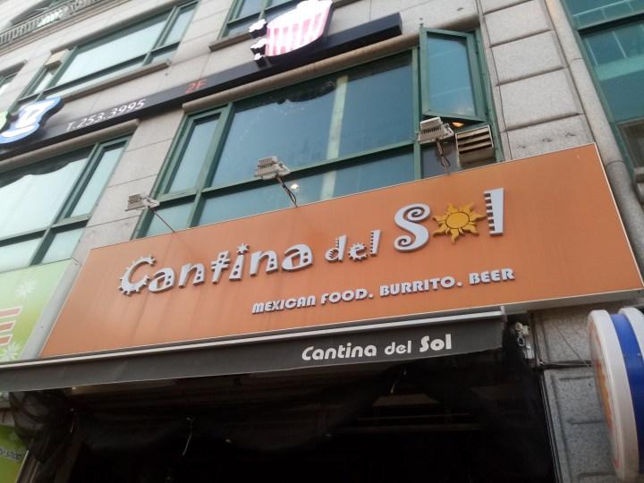 Cantina del Sol 칸티나델솔