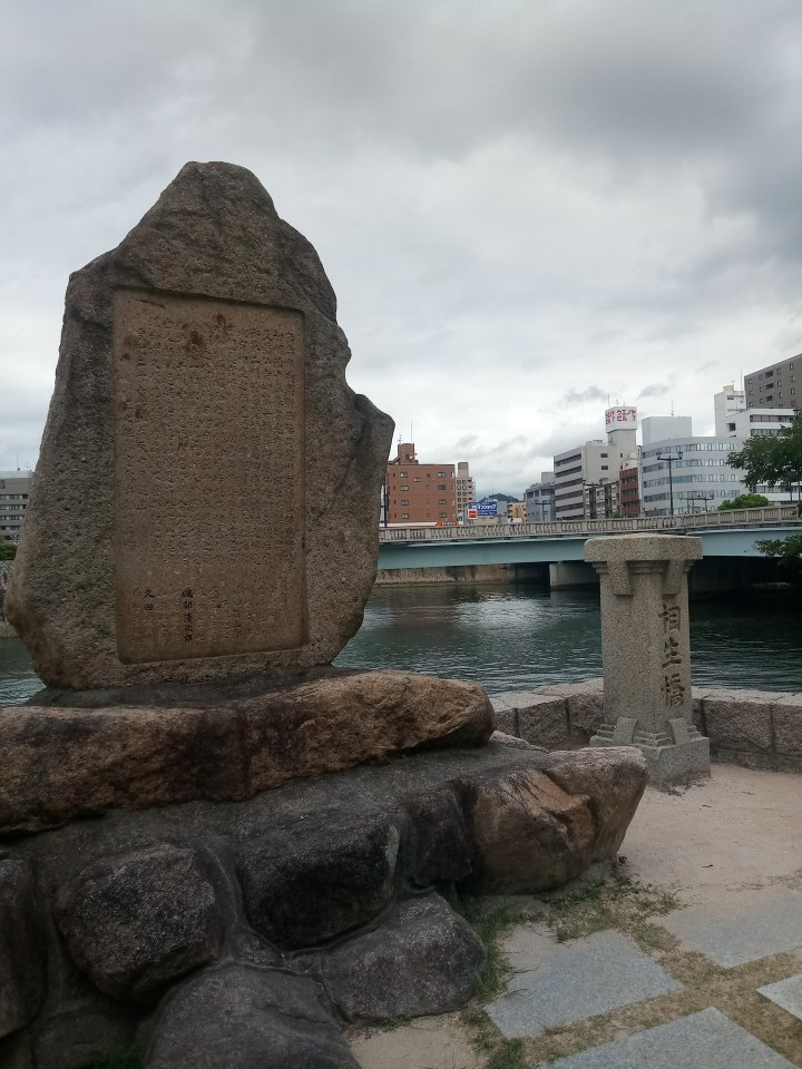Atomic Bomb Dome and Peace Park walking tour
