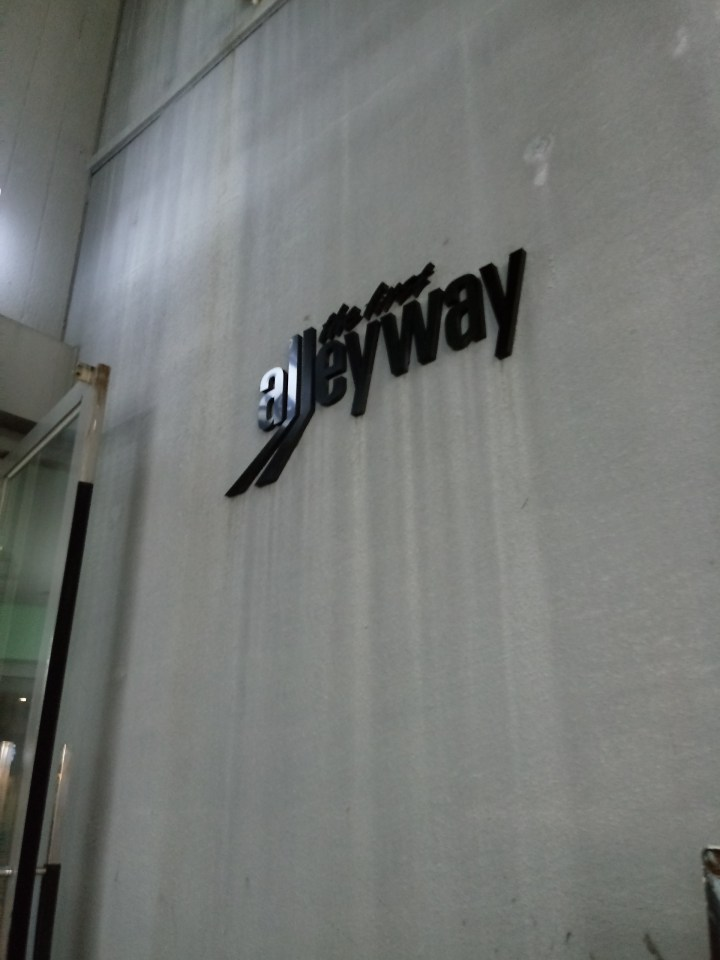 The First Alleyway