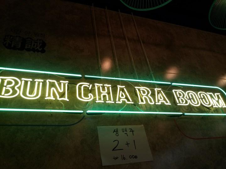 Bun Cha Ra Boom
