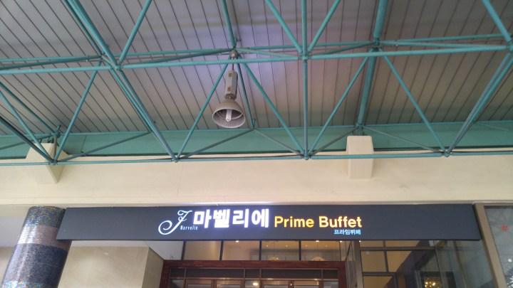 마벨리에 Marvelie prime buffet