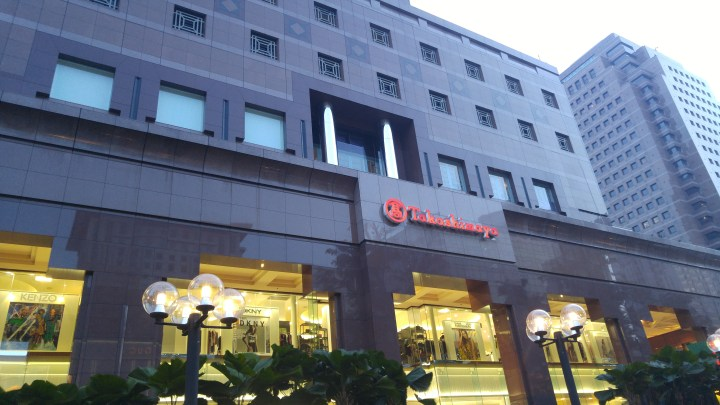 Takashimaya on Orchard Road