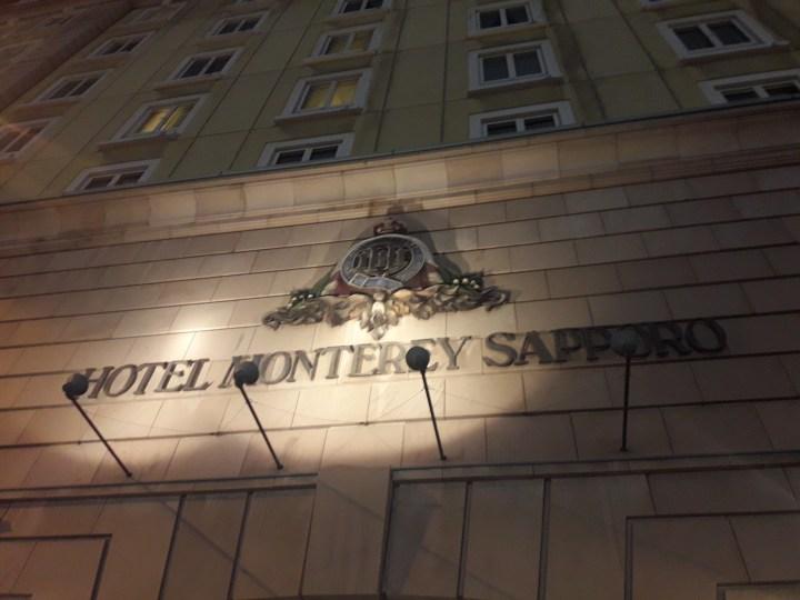 Hotel Monterey Sapporo ホテルモントレ札幌