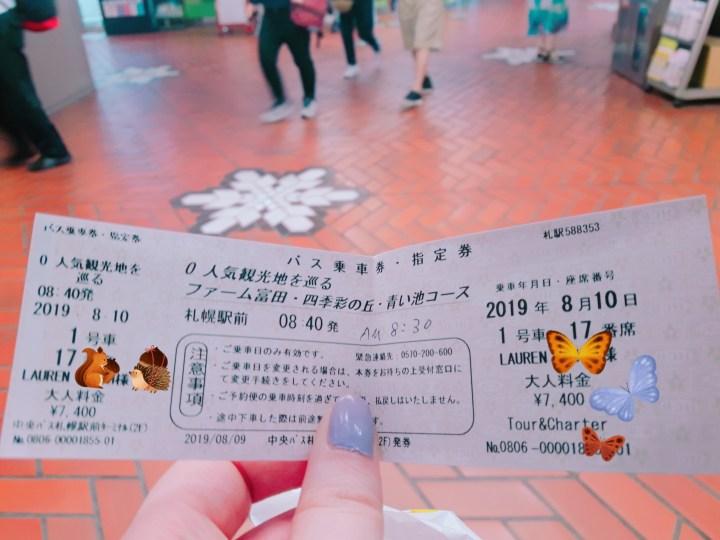 Hokkaido Bus Tour (Chuo bus regular sightseeing)- overview