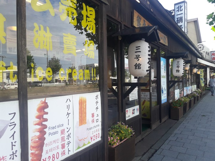 The 8 layer ice cream of Otaru