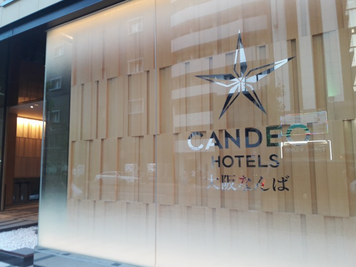 Candeo Hotels カンデオホテルズ大阪なんば