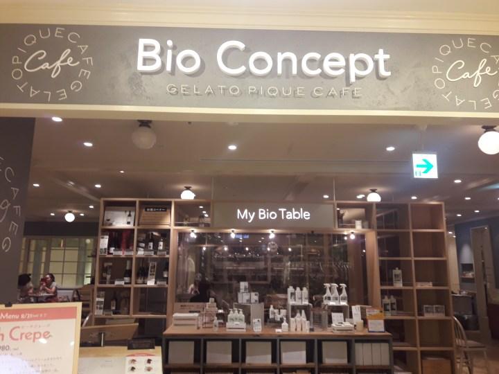 Gelato Pique Bio Concept cafe ジェラート ピケ カフェ ビオコンセプト