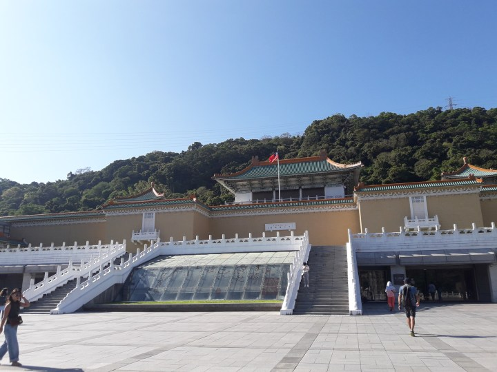 The National Palace Museum Taipei