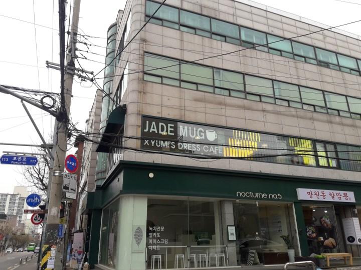 Jade Mug X Yumi's Dress Room 제이드머그 X 유미의 드레스룸