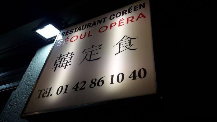 Seoul Opera Restaurant