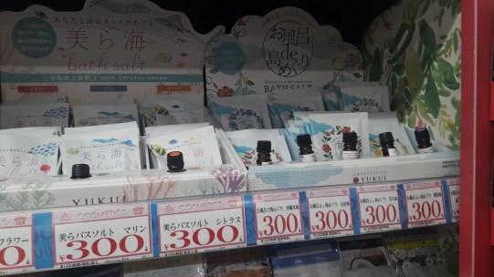 Okinawan bath salts