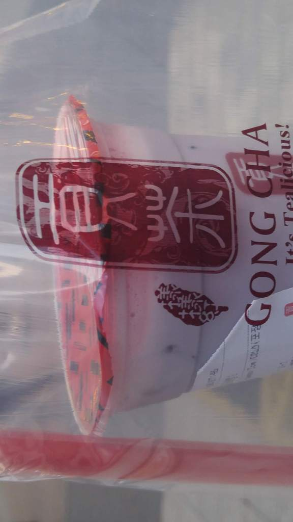 Gift from my first school nurse: free Gong Cha