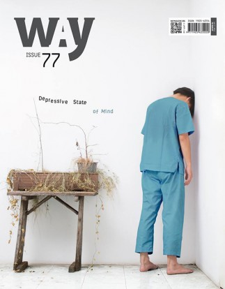 Way77-cover