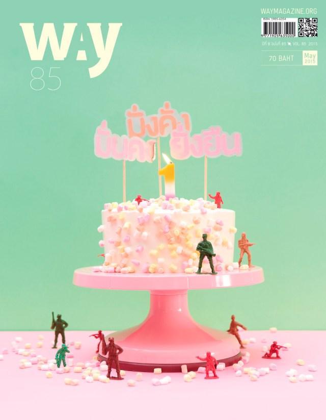 cv-way#85