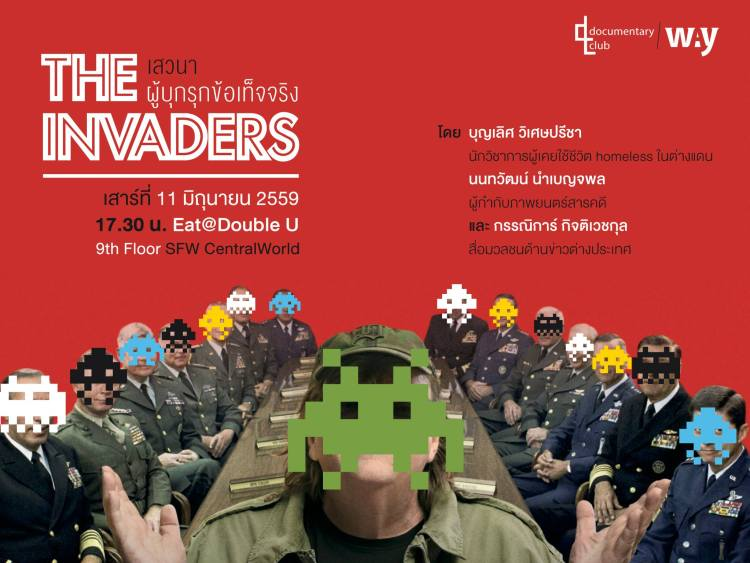 The_Invaders event poster