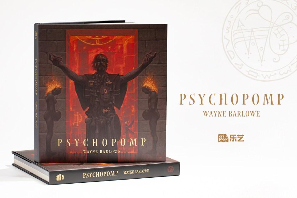 Wayne Barlowe-PSYCHOPOMP