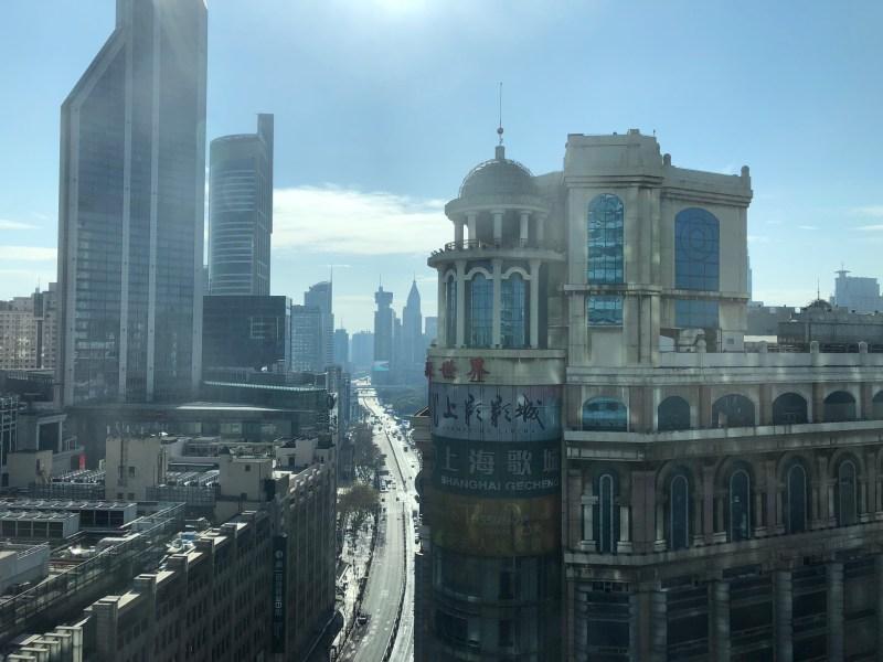 上海《雅居樂萬豪酒店》