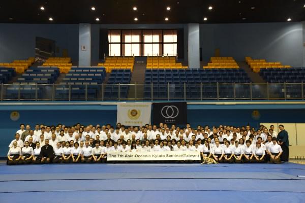 亞洲大洋洲弓道講習會