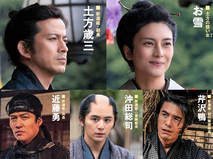 電影:燃燒吧~劍(燃えよ剣 )史上最強劍客團「新選組」
