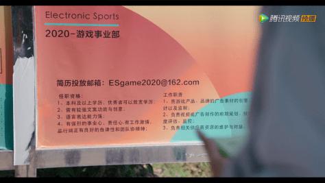 螢幕截圖 2020 08 16 22.22.48