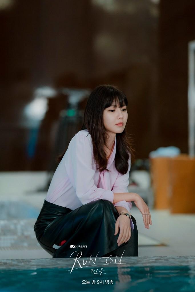韓劇《奔向愛情/RUN ON 更新EP3-4》劇情概要與心得