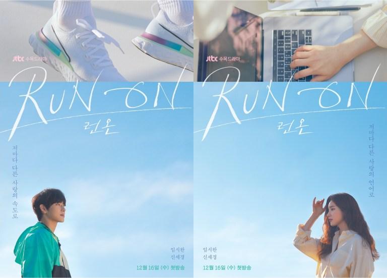 韓劇《奔向愛情/RUN ON》
