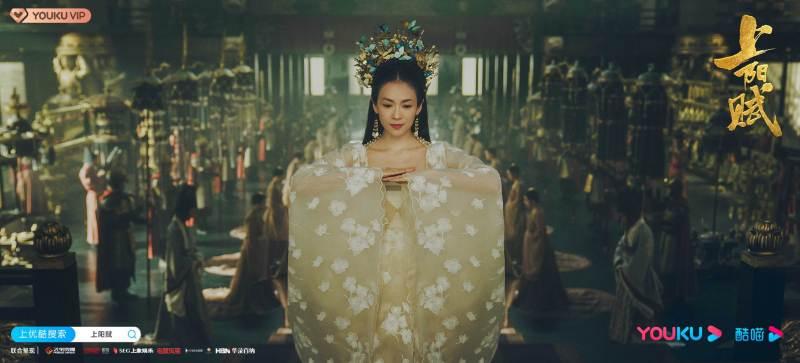 章子怡首部電視劇《上陽賦》介紹,于和偉、趙雅芝、惠英紅等老戲骨助陣演出
