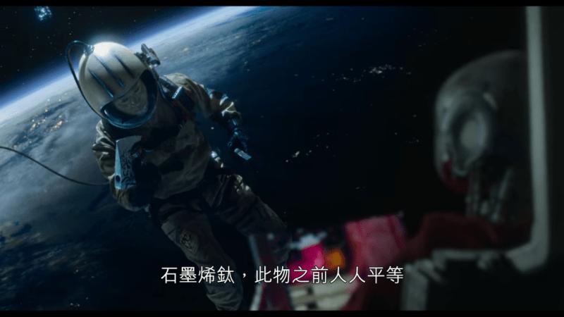 螢幕截圖 2021 02 09 14.51.12