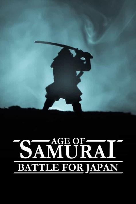 紀錄片《武士時代:為日本而戰》以伊達政宗視角講述戰國故事
