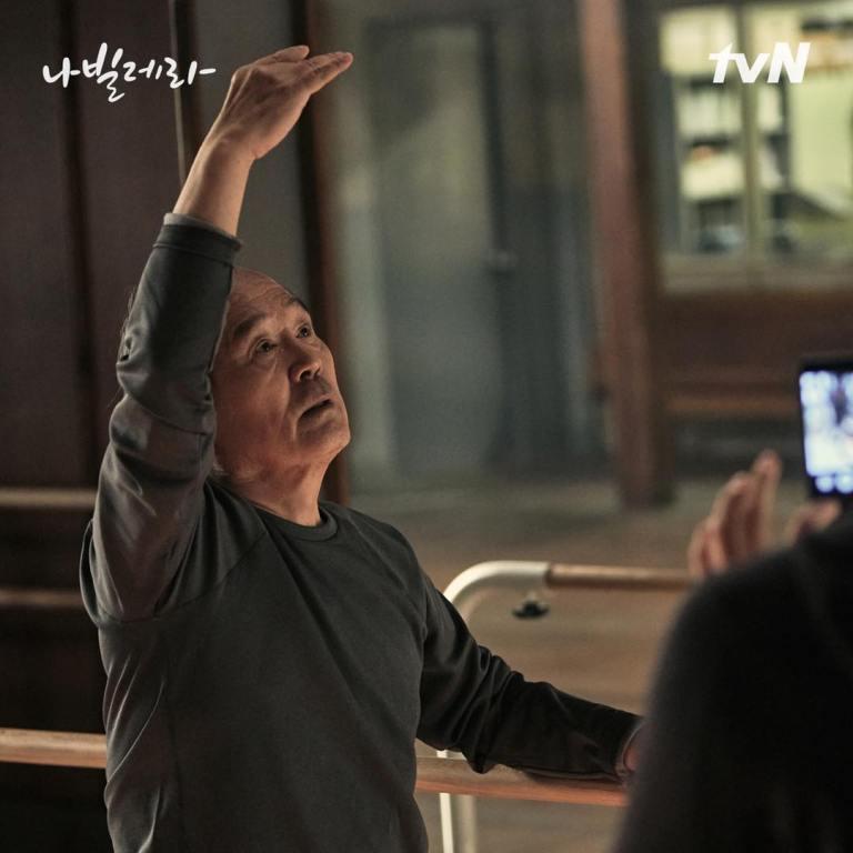 韓劇《如蝶翩翩》EP3-4 劇情心得,你要送我的禮物是車還是他?