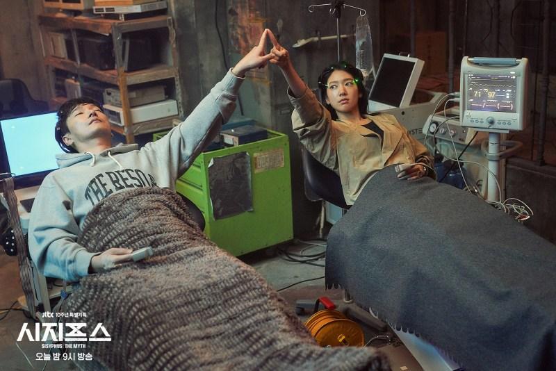 韓劇《薛西弗斯的神話》EP16 大結局劇情概要與心得