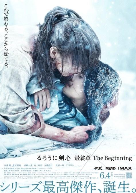《神劍闖江湖最終章 THE BEGINNING》最新海報與劇照,《THE FINAL》4 月 23 日在日上映