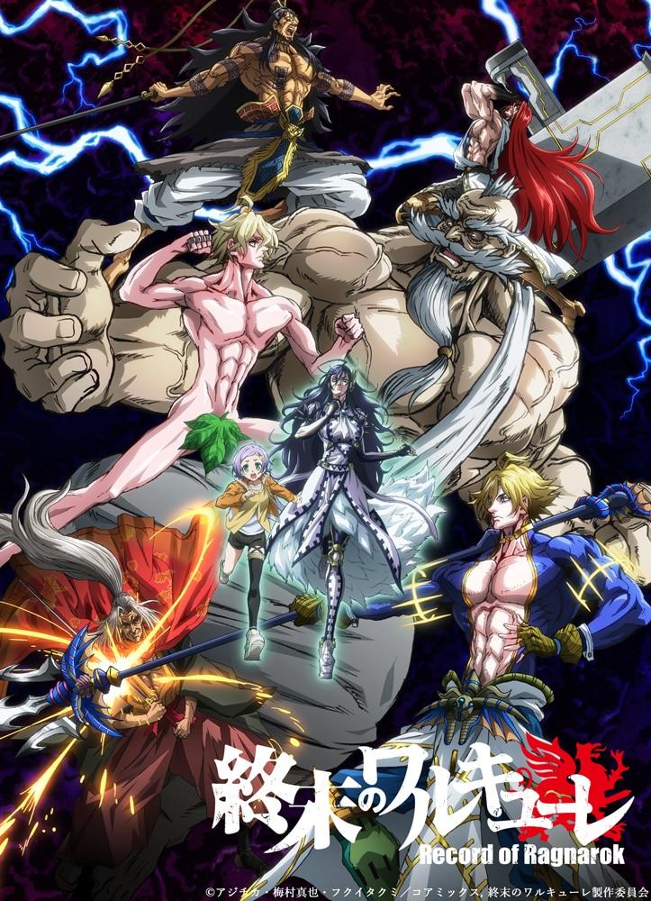 神與人的戰鬥《終末的女武神/終末のワルキューレ》動畫介紹,將在 6 月 17 於 NETFLIX 上架