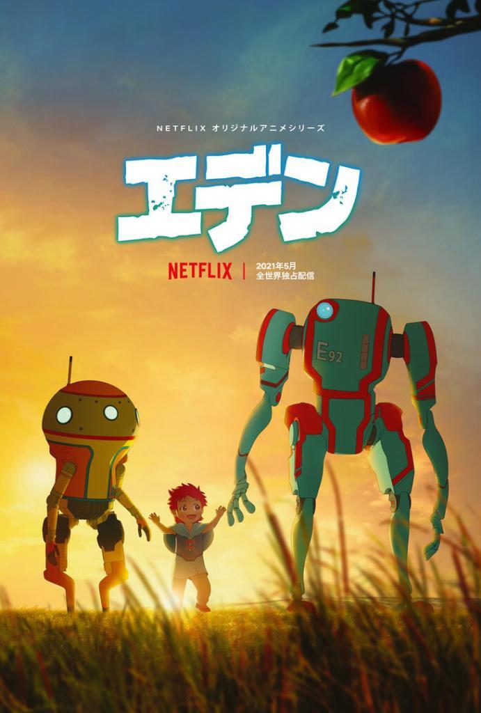 NETFLIX 原創動畫《伊甸/EDEN》評價與心得,分級7+的小朋友動畫
