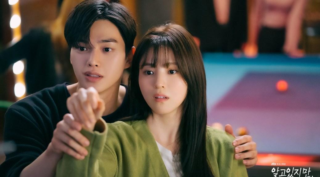 韓劇《無法抗拒的他》EP1 劇情與心得,幸福就像一隻蝴蝶