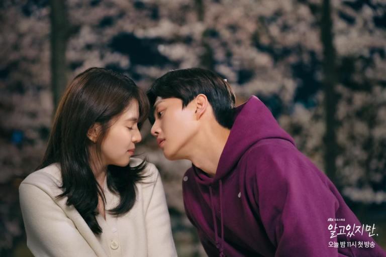 韓劇《無法抗拒的他》EP2 劇情與心得,我以為我們想的是一樣