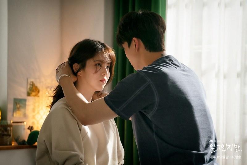 韓劇《無法抗拒的他》EP4 劇情與心得,只睡一晚就要交往會不會太誇張