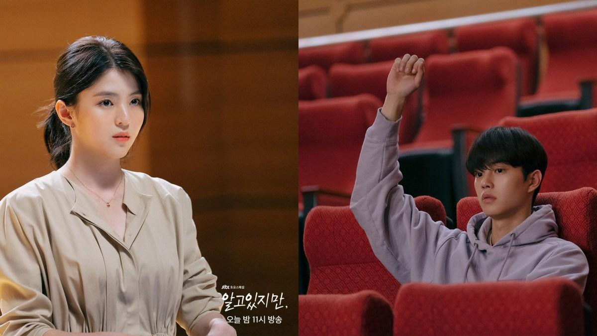 韓劇《無法抗拒的他》EP5 劇情與心得,他喜歡在女生綁著頭髮的時候做