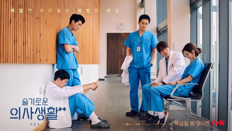《機智醫生生活2》EP10 劇情與心得,什麼都好,只要是妳送的都好