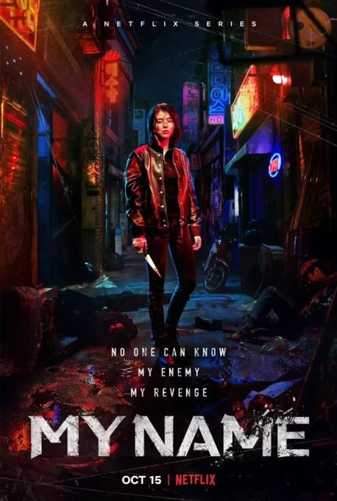 Netflix 韓劇《以吾之名》評價,20 年來最佳動作片之一
