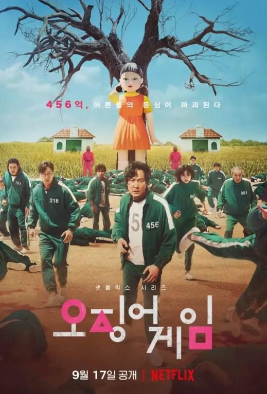 Netflix 韓劇《魷魚遊戲》大解析,劇情評價與 6 關遊戲介紹
