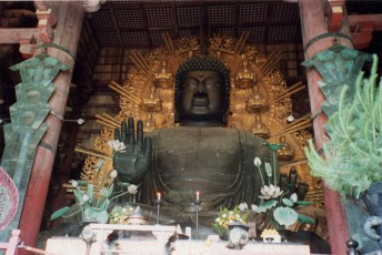 Big Buddha at Nara