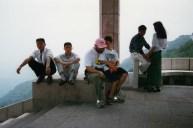 Great Wall vista
