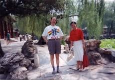 The gracious Wongs